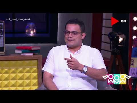 راجل و2 ستات - د. محمد هاني يوضح عن أنسب مدة لفترة الخطوبة لتجنب المشاكل بعد الزواج  - نشر قبل 19 ساعة