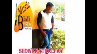 ashkar perinkary,new cut songs