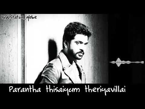 Mazhai Kuruvi Song Lyric Sad Version 💔💔 | CCV Movie | A.R.Rahman | Whatsapp Status | @Status Globe