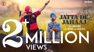 Jatta De Jahaaj (Tractor Song) (Full Video) - Amar Sandhu x MixSingh