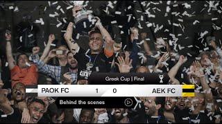 Η παρακάμερα του τελικού - PAOK TV