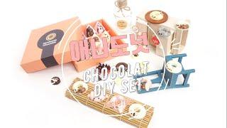애니도넛 초콜릿만들기세트/붐스토리/A036/쥬쥬도넛/애…