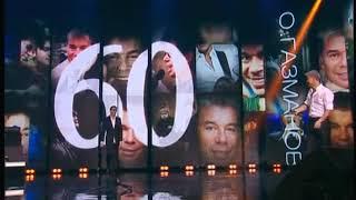 Григорий Лепс - На Заре. (юбилейный концерт Олега Газманова. 5.11.2011.