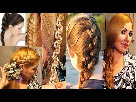 Peinados tipos de trenzs para el cabello 7 peinados - Chicas con trenzas ...