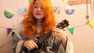 Сонная Hedgelele - Осень