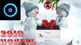 обзор черно-белых лазерных принтеров за ноябрь 2019 года. Выбираем подарок на Новый Год!