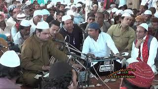 Ho Tamana Aur Kia Janey Tamana App Hain By Abid Meher Ali Qawali