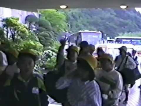 5251富浦小学校6年生・修学旅行・鎌倉箱根(H02) VTS 01 2 ▶16:53