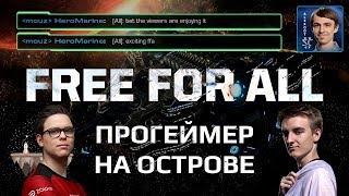 FFA ЧЕМПИОНОВ: Лучшие игроки Европы играют Free For All в StarCraft II