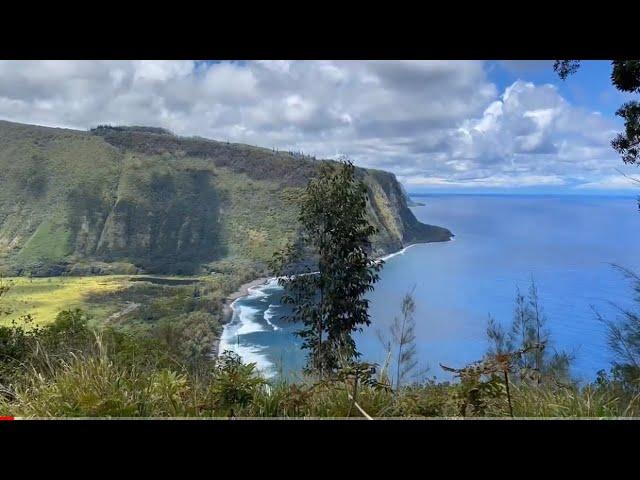 HAWAII: A Projection Poem by Ishmael von Heidrick-Barnes
