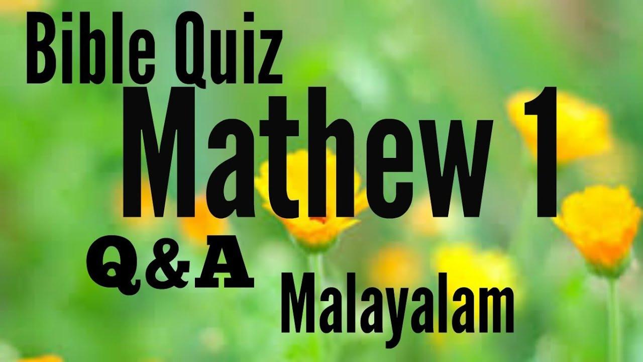 Bible quiz st matthew chapter 2