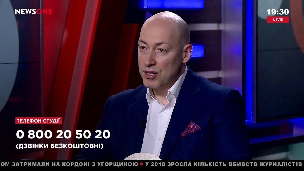 Гордон: Украине давно пора открыть архивы КГБ СССР и обнародовать имена агентов