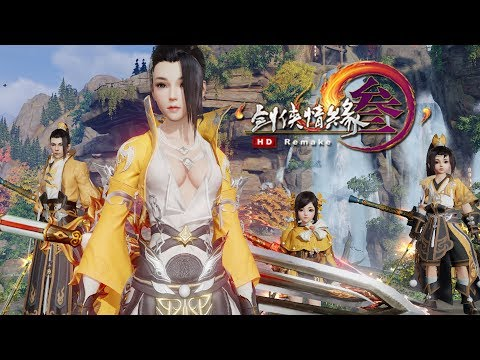JX3 HD Remake《剑网3》 Thirteen Playable Classes Preview