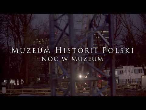 Noc w Muzeum (styczeń 2019) przyszła siedziba MHP