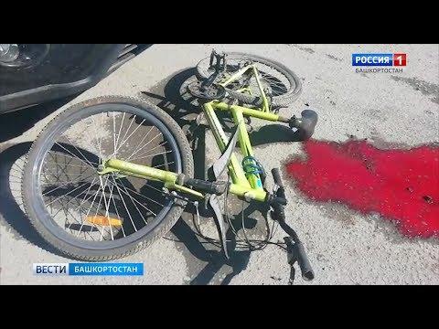 Видео с места смертельного ДТП в Уфе, где погиб 9-летний велосипедист