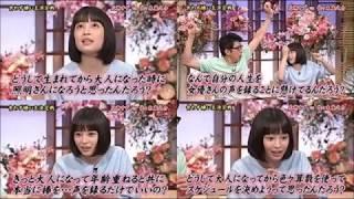 広瀬すず兄・大石晃也が逮捕され衝撃の事実発覚… 大石晃也 検索動画 15