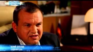 Продавщица - Экстрасенсы ведут расследование - Выпуск 14.01.2014