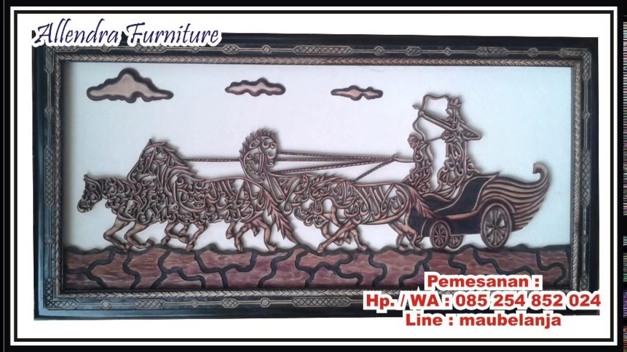 WA 085254852024 Jual Kaligrafi Kayu Di Bogor Murah Ukiran Jam