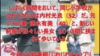 ウッチャン 内村光良 レギュラー9本 長女の小学校入学式で鞄持ち奮闘 引...