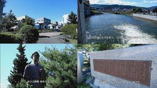4K 天竜川の起点 釜口水門