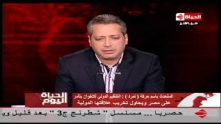 """فيديو.. """"تمرد"""": التنظيم الدولي للإخوان يحاول تخريب علاقة مصر بحلفائها"""