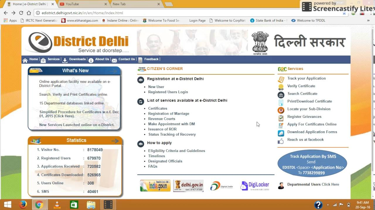 How to cheak obc certificate status in edistric delhi youtube how to cheak obc certificate status in edistric delhi aiddatafo Gallery