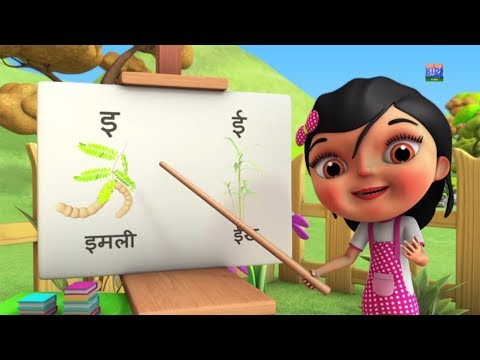 A Se Anar In Hindi | Rhymes Hindi | Varnamala Geet | अ से अनार | Kids Channel India Hindi Rhymes