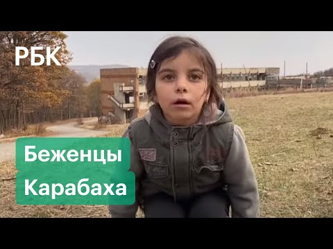 Как живут беженцы из Нагорного Карабаха в Армении
