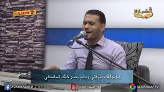 المرنم عماد عياد ترنيمة انا شوهت الصورة الحلوة