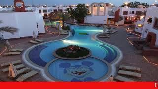 Обзор отеля Отель Sharm Inn Amarein Шарм эль Шейх