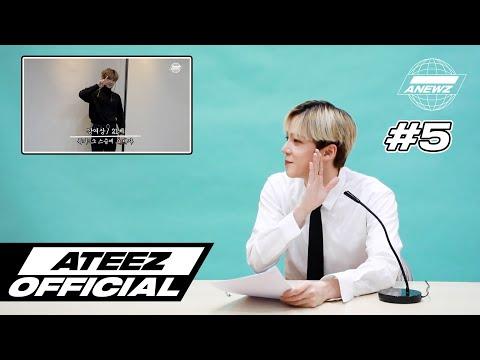 ATEEZ(에이티즈) ANEWZ #5
