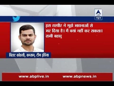 Uri Attack: I am emotional and cannot express myself, tweets Virat Kohli