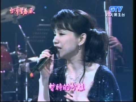 蔡幸娟_快樂的出帆(200709)