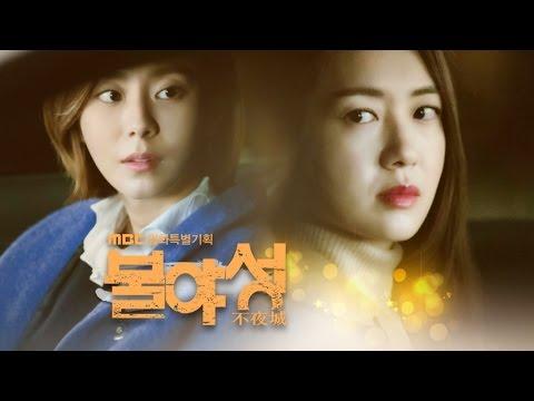 Lee Yo Won x UEE - Far Away