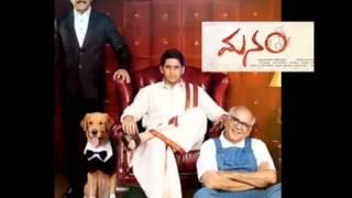 Manam movie in tamil soon