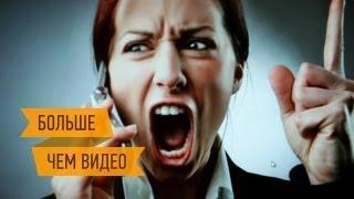 как управлять гневом и агрессией
