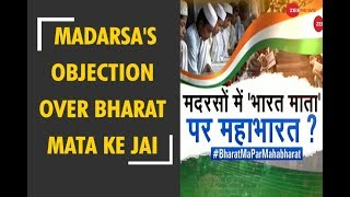 Taal Thok Ke: Why do Madarsa's have objection over Bharat Mata Ke Jai