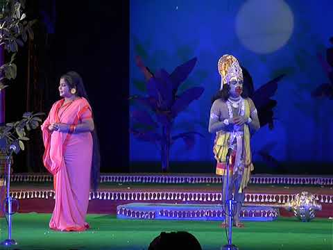 Prachanda Ravana Nataka
