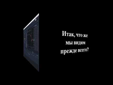 ✅ Биржа Deribit: криптовалютная биржа, фьючерсы и опционы. Часть 1. Первое знакомство.