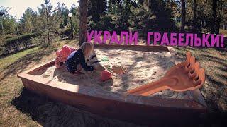 Фото Украл грабельки у детей! | Детский канал M\u0026D
