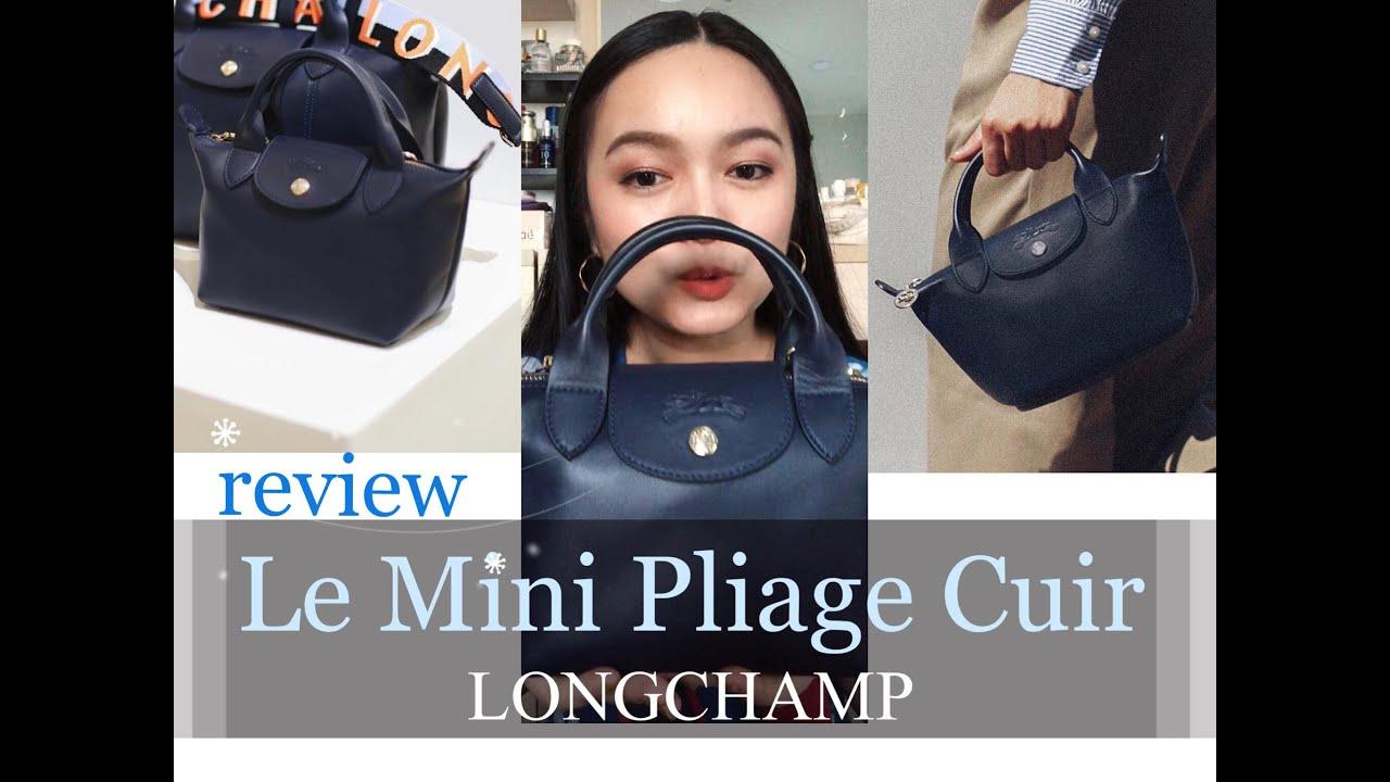 รีวิวเจ้าเลอปิยาจใบจิ๋ว รุ่น Le Mini Pliage Cuir | จากแบรนด์ longchamp