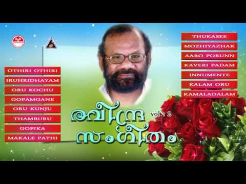 Raveendra sangeetham vol: 2 | Selected Hits of Raveendran | malayalam movie songs upload 2016