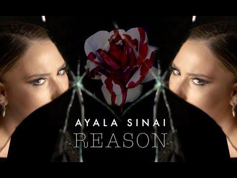 איילה סיני - AYALA SINAI -  REASON