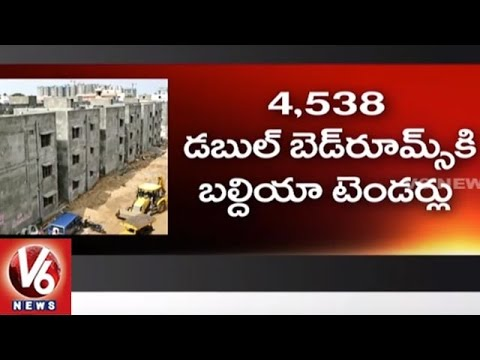 GHMC Call For Tenders For Double Bed Room Scheme | Hyderabad | V6 News