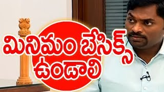 Mahabubnagar Collector Ronald Rose About Improvements In Education System | Mahaa News