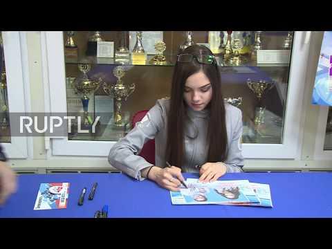 Russia: Figure skater