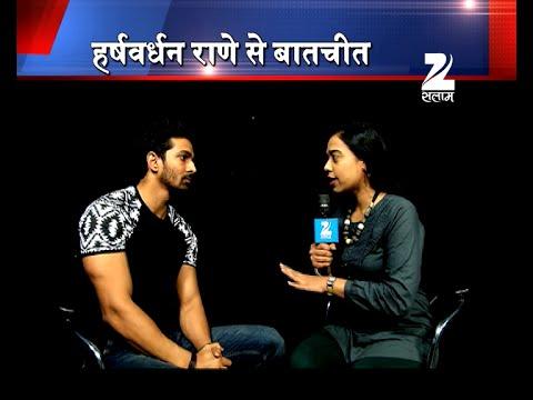 Harshvardhan rane interview on Zee salaam by jaspreet kaur