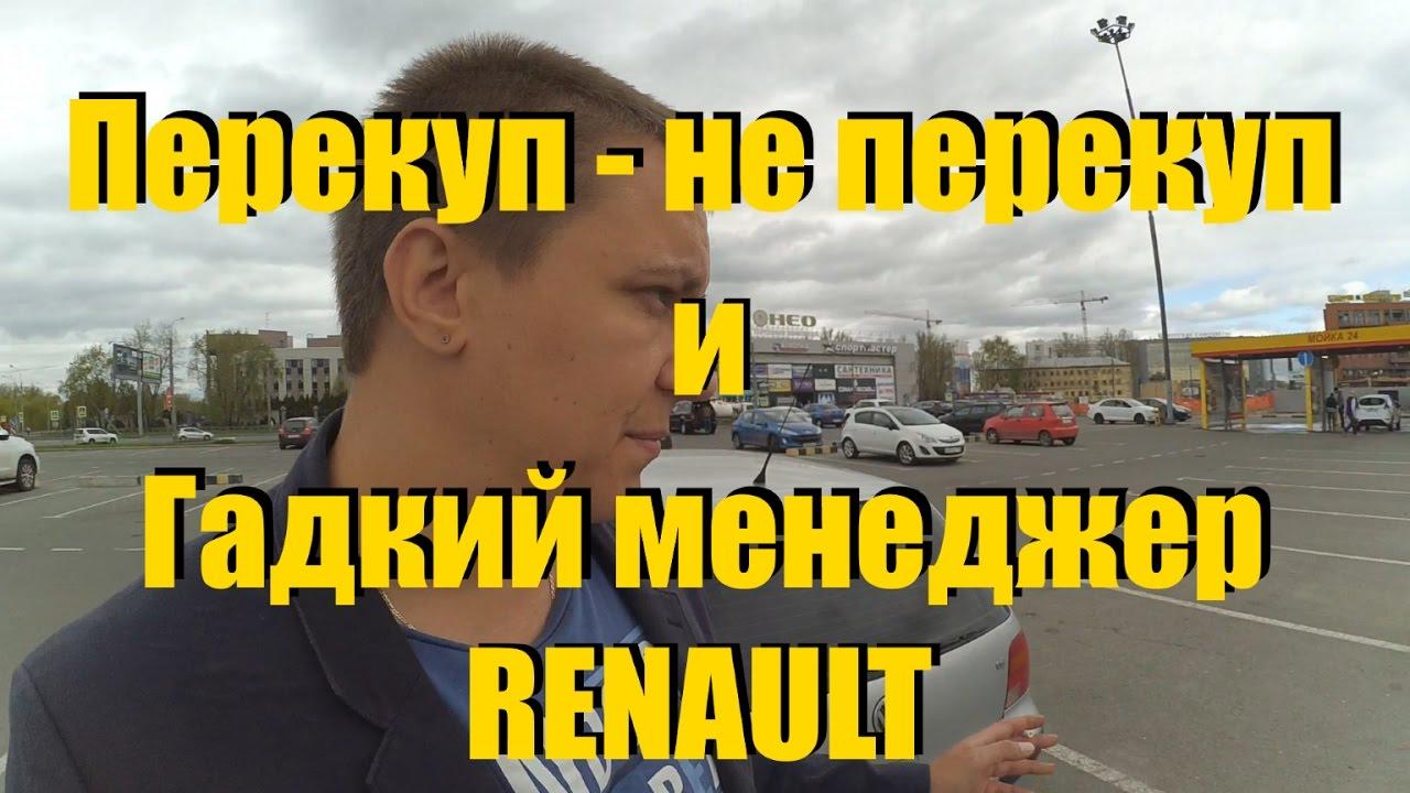Электростеклоподъемники ФОРВАРД для Renault Sandero и Duster в .