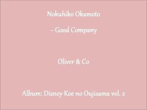 Nobuhiko Okamoto ~ Good Company