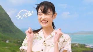 第14回全日本国民的美少女コンテストでグランプリ受賞者でJTBのイメージ...